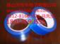 PET蓝色高温胶带 蓝色高温硅胶胶带